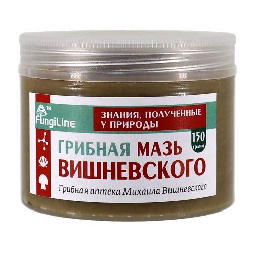 Грибная мазь Вишневского, банка 150 г